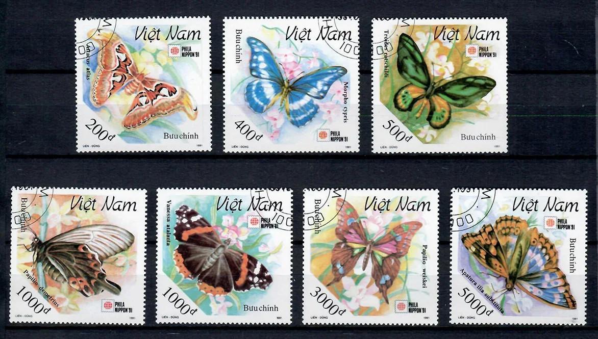 Набор марок №14