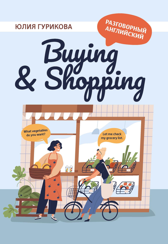 Buying & Shopping