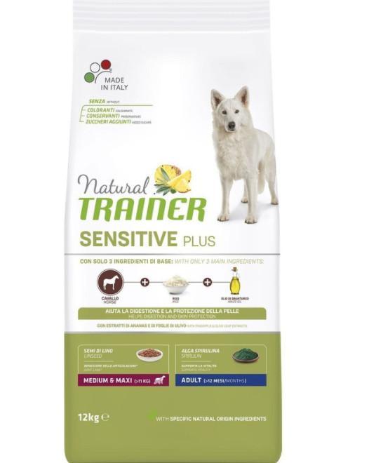 Сухой корм для взрослых собак средних и крупных пород Trainer Natural Sensitive Plus, с кониной и рисом, 12 кг