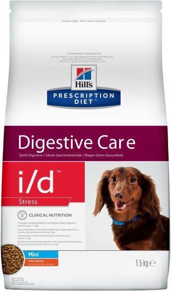 Сухой корм для собак мелких пород с расстройствами пищеварения вызванных стрессом