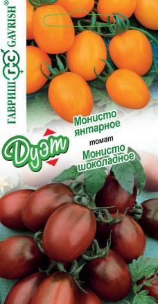 Семена. Томат Монисто шоколадное (вес: 0,05 г) + Монисто янтарное (вес: 0,05 г)