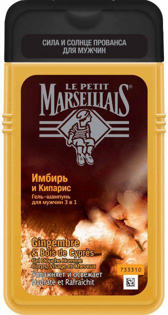 Гель-шампунь для мужчин 3 в 1 Le Petit Marseillais