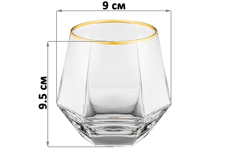 Набор из 2 граненых бокалов для коктейлей