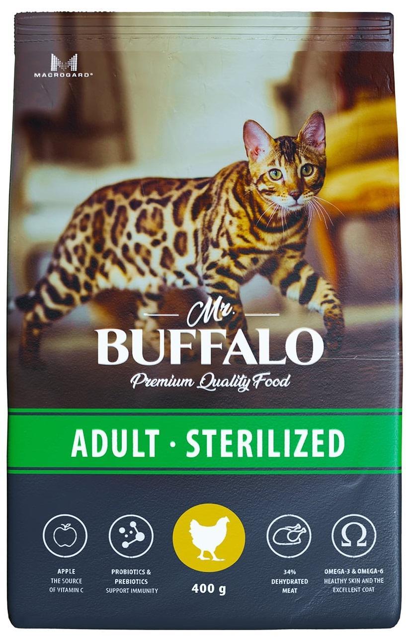 Сухой корм для стерилизованных кошек Mr.Buffalo