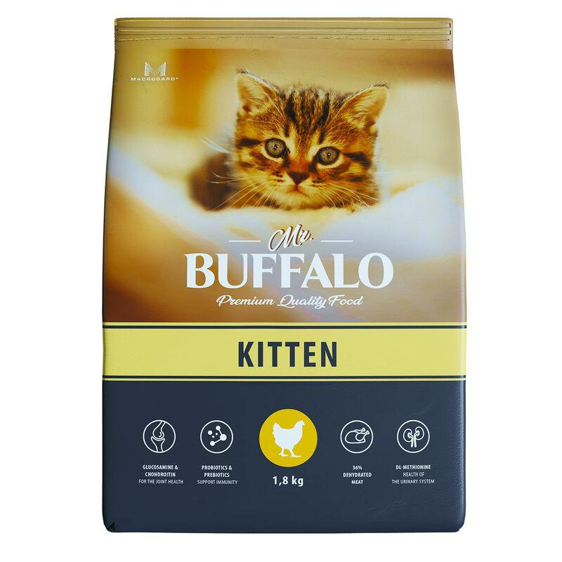 Сухой корм для котят Mr.Buffalo