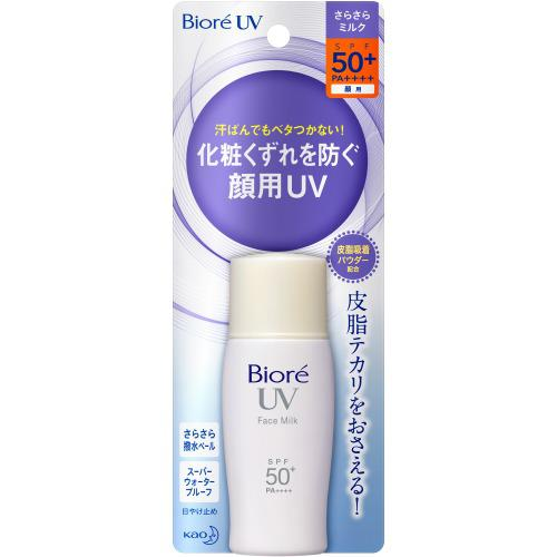 Солнцезащитная матирующая эмульсия Biore UV
