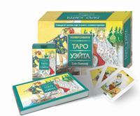 Универсальное Таро Уэйта (брошюра + 78 карт)