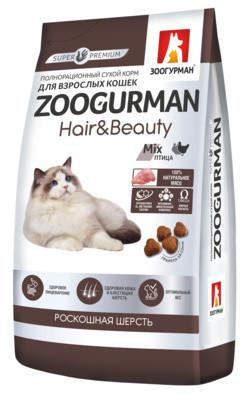 Сухой корм для взрослых кошек Зоогурман