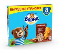 """Пирожное """"Медвежонок Барни"""", с шоколадной начинкой, 240 г"""