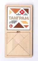"""Логическая головоломка """"Танграм"""", 48 заданий (большая)"""