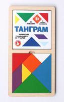 """Логическая головоломка """"Танграм"""", 48 заданий (цветная, большая)"""