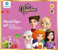 """Шампунь, гель для душа, бомбочки для ванной и мыло """"Магия SPA. Царевны"""""""