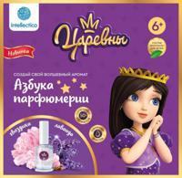 """Сказочный парфюм """"Царевны"""", Соня"""