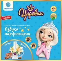 """Сказочный парфюм """"Царевны"""", Алёнка"""