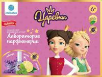 """Сказочный парфюм """"Царевны"""", Дарья и Василиса"""