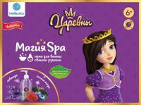 "Пена для ванны своими руками ""Магия SPA. Царевны"", Соня"