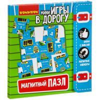 """Компактные развивающие игры в дорогу """"Магнитный пазл"""""""