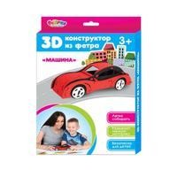 """3D-конструктор из фетра """"Автомобиль"""""""