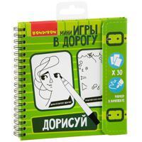 """Компактные развивающие игры в дорогу """"Дорисуй"""", арт. ВВ2070"""