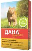 """Ошейник для кошек инсектоакарицидный """"Дана Ультра"""" (лайм), 35 см"""