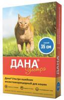 """Ошейник для кошек инсектоакарицидный """"Дана Ультра"""" (синий), 35 см"""