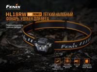 """Налобный фонарь """"Fenix. HL18RW"""", черный"""