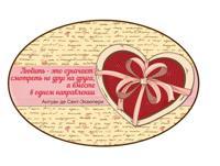 Тарелка декоративная, арт. 36242