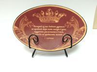 Тарелка декоративная, арт. 36243