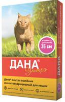 """Ошейник для кошек инсектоакарицидный """"Дана Ультра"""" (розовый), 35 см"""