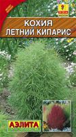 "Семена. Кохия ""Летний кипарис"", однолетник (вес: 0,3 г)"