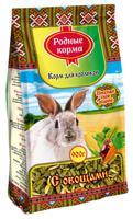 """Корм для кроликов """"Родные корма"""" с овощами, 900 г"""