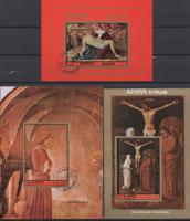"""Набор по искусству """"Религия в искусстве"""", №13"""