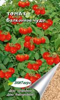 "Семена. Томат ""Балконное Чудо"" (вес: 0,1 г)"