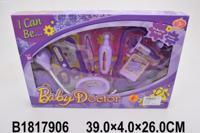 """Игровой набор """"Беби доктор-3"""" (9 предметов)"""