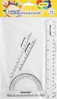 """Чертежный набор Silwerhof """"Солнечная коллекция"""", цвет: прозрачный, 4 предмета, 160152"""