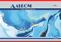 """Альбом для рисования """"Абстракция"""", А4, 40 листов"""