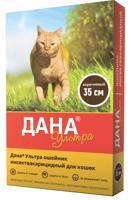"""Ошейник для кошек инсектоакарицидный """"Дана Ультра"""" (коричневый), 35 см"""