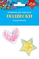 """Материалы для творчества """"Подвески декоративные. Звездочка, сердечко - 2"""", 2 штуки"""