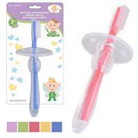 Детская зубная щетка для первых зубов