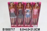 Кукла, арт. 1800717