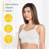 """Бюстгальтер для беременных и кормящих мам """"Medela Eva Original Bra"""", цвет белый, размер L"""
