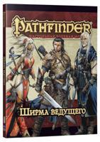 """Настольная ролевая игра """"Pathfinder. Ширма ведущего"""""""