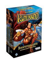 """Настольная игра """"Runebound. Третья редакция. Дополнительное приключение """"Позолоченный клинок"""""""""""