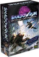 """Настольная игра """"Shadowrun: Шестой мир. Стартовый набор"""""""