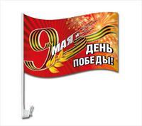 "Флаг на кронштейне для автомобиля ""9 Мая. День Победы!"""