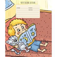 """Тетрадь (читательский дневник) """"Любимая книга"""", А5, 24 листа"""