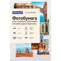 """Фотоумага для струйных принтеров """"OfficeSpace"""", матовая, одностороняя, А4, 90 /м2, 100 листов"""