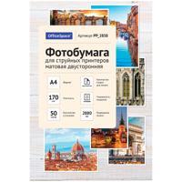 """Фотоумага для струйных принтеров """"OfficeSpace"""", матовая, двусторонняя, А4, 170 г/м2, 50 листов"""