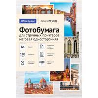 """Фотоумага для струйных принтеров """"OfficeSpace"""", матовая, одностороняя, А4, 180 г/м2, 50 листов"""