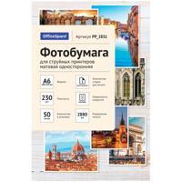 """Фотоумага для струйных принтеров """"OfficeSpace"""", матовая, одностороняя, А6, 230 г/м2, 50 листов"""
